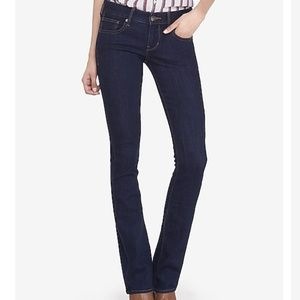 👖Express Low Rise Barely Boot Jeans 👖